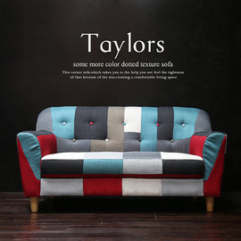 泰勒絲混色拼布二人沙發 雙人沙發  HS1 8260B