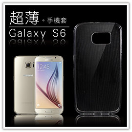 【Q禮品】B2711 S6 超薄手機殼/samsung S6/超薄 隱形套 手機保護套 極薄 軟殼 手機套 S6edge+ NOTE5