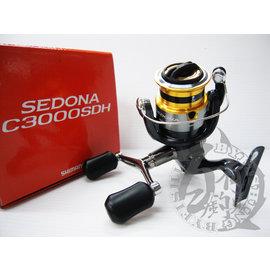 ◎百有釣具◎SHIMANO SEDONA 捲線器 C3000SDH 型雙手把 淺線杯~ 無論何種釣場皆可使用輕量全方位款式
