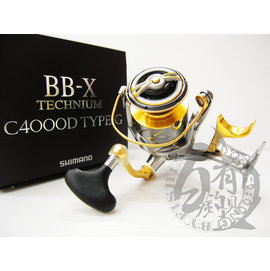 ◎百有釣具◎SHIMANO  BB-X TECHNIUM C4000 TYPE-G 手煞車捲線器