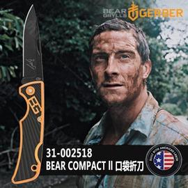 探險家露營帳篷㊣31-002518 美國Gerber 貝爾系列  BEAR COMPACT ll 口袋折刀  求生刀 戶外刀 狩獵刀 工具刀 刀具