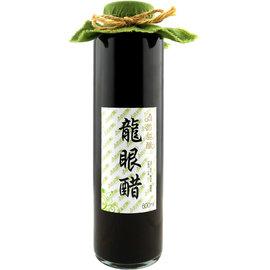 自然純釀 龍眼醋600ml 純釀健康醋~一年以上自然熟成~天然純釀果醋