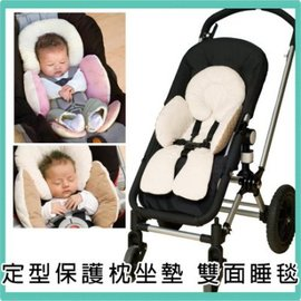 坐墊 美國品牌 寶寶推車 汽車座椅 坐墊 嬰兒定型保護枕 坐墊雙面睡毯【HH婦幼館】