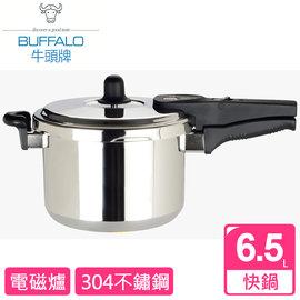 ~牛頭牌~Wonder chef日式快鍋 6.5L