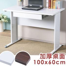 ~Homelike~路易100cm辦公桌~加厚桌面^(附抽屜^)工作桌 電腦桌 NB桌 書