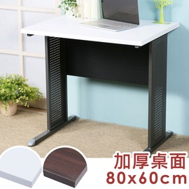 ~Homelike~路易80cm辦公桌~加厚桌面 工作桌 電腦桌 NB桌 書桌 OA