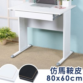 ~Homelike~路易80cm辦公桌~仿馬鞍皮^(附抽屜^)工作桌 電腦桌 NB桌 書桌