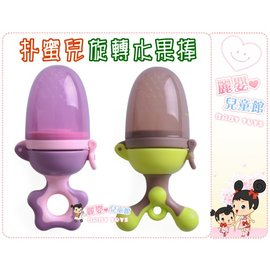 麗嬰兒童玩具館~韓國朴蜜兒Pomier-旋轉水果棒-寶貝的水果果肉學習棒.咬咬棒/咬咬樂