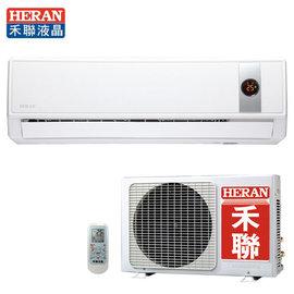 HERAN禾聯 13~15坪 一對一定頻豪華系列單冷空調^(HI~72G HO~722^)