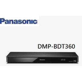 ~來電可 ~~久仩 ~ Panasonic 國際牌~ DMP~BDT360 ~DVD 播放