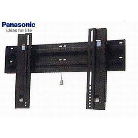 Panasonic 壁掛架~TY~WK20TM6~ 型32.37.42吋液晶電視