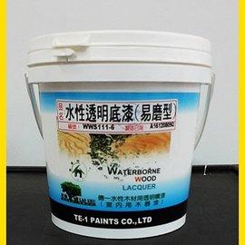 ~三槐~德一水性木材用透明底漆 易磨型~室內用木器漆^(1公升裝^) 800g
