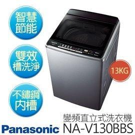 Panasonic 國際牌 10公斤 ECO NAVI 變頻洗衣機 NA~V100YB~P