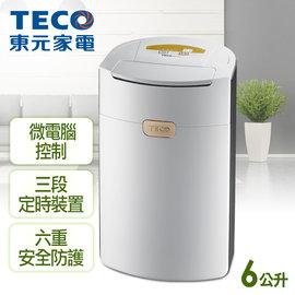 雙喬國際 ~東元TECO~6公升微電腦除濕機 MD1212W