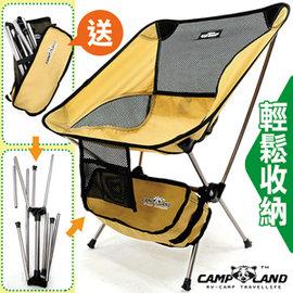 【CAMP LAND】超輕便攜式露營椅(送收納袋)P086-ST950 折疊椅摺疊椅.涼椅折合椅摺合椅.釣魚椅戶外椅休閒椅.海灘椅沙灘椅導演椅.推薦哪裡買