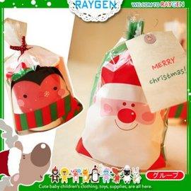 烘焙餅乾X'MAS聖誕老人企鵝平口袋 點心袋 10入【HH婦幼館】