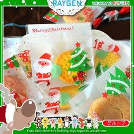 烘焙餅乾X'MAS聖誕老人與聖誕樹自黏袋 100入【HH婦幼館】