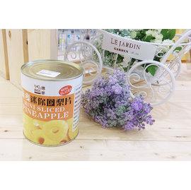 荷麥迷你鳳梨片(830g/罐) 鳳梨罐頭 蛋糕裝飾 蛋糕內餡 另售什錦水果