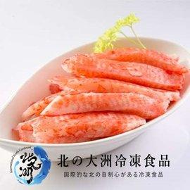 美味鱈場蟹珍味蒲鉾 250g 500g