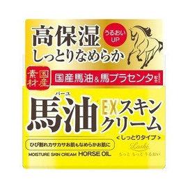 Made in japan~LOSHI超強EX極潤高保濕 內銷版~高純度馬油乳霜~100G