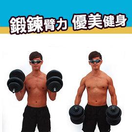 ~索樂 ~ 式10kg啞鈴組.10公斤槓片任意調整 十公斤.止滑好握肌肉猛男重量訓練健身器