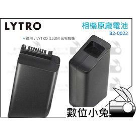數位小兔 【LYTRO ILLUM B2-0022 原廠相機電池】電池 充電器 光場 相機 一年保固