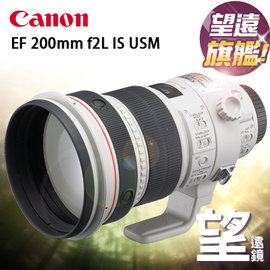 Canon EF 200mm f 2L IS USM