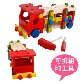 玩具 新款兒童螺絲車 男孩螺母拆裝組合 寶寶木製智力拼裝玩具【HH婦幼館】
