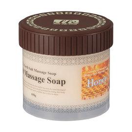 ~沙龍之星~LLE角質更新沐浴鹽~蜂蜜 spa 去角質 磨砂 美體 美容 耗材 保濕 緊實