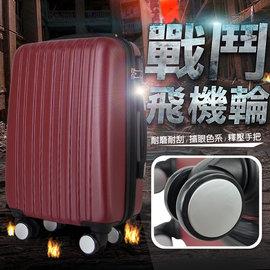 ~AoXuan~魔幻彩箱系列20吋ABS輕量飛機輪行李箱 登機箱