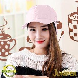 ~FlySpin菲絲品帽子~J3630 保暖鋪棉可換色護耳冬帽~淺粉 螢光桃紅