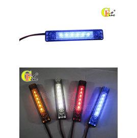 GO~FINE 夠好 台製車用6led燈藍光24v鑫鑫腸燈2線1段led側燈led方向燈l