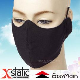 【EasyMain 衣力美】X-static 銀纖維禦寒防風無臭抗臭口罩.保暖口罩.防晒口罩/輕盈透氣.抗紫外線.吸濕快乾.防靜電/A0237 黑
