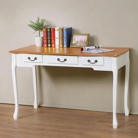 ~Homelike~美式鄉村三抽書桌 電腦桌 工作桌 辦公桌 美甲桌