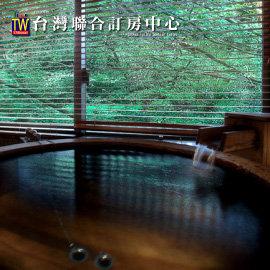 ►比日本泡湯還高級 快來加賀屋北投加賀屋國際溫泉飯店.聽泉湯屋2280元(有景)