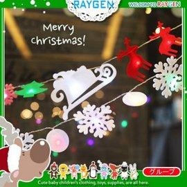 X'MAS麋鹿雪花LED裝飾彩燈聖誕派對佈置裝飾道具【HH婦幼館】