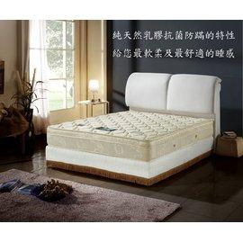 ~ODS~歐德斯沙發工廠^~^~山芙蓉~舒美乳膠三線獨立筒床墊