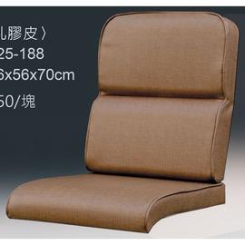 ~SC369~6~ 乳膠皮單人椅墊^(525~188^)