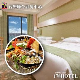 ►住在義大世界高雄義大皇家酒店.雅緻家庭房一泊二食5999元(含2早晚餐)