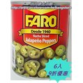 ~FARO~墨西哥切片青椒2.8公斤6入裝 9折