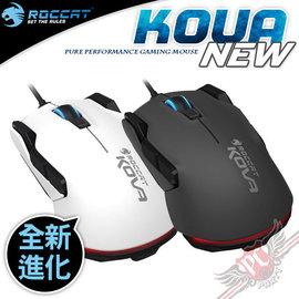 PC PARTY   德國冰豹 ROCCAT New Kova 電競滑鼠 R6引擎