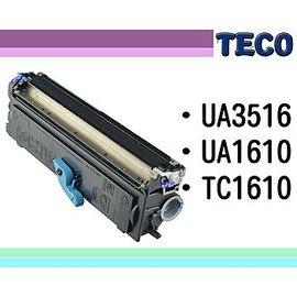 ~欣奈科技~東元 TECO UA~1610~T 環保碳粉匣 DOCUJET UA1610F