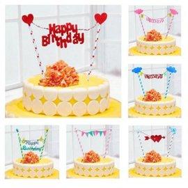生日 派對用品創意生日蛋糕 小插旗 生日蛋糕插牌 蛋糕裝飾日韓流行款 【HH婦幼款】