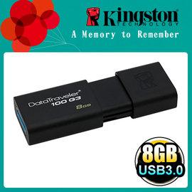 ~Dome多米資訊廣場~金士頓 DataTraveler 100 G3 8GB USB3.