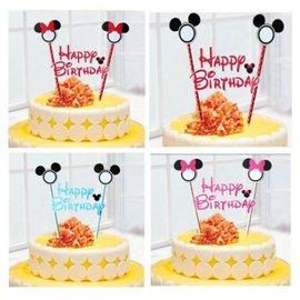 生日 派對用品創意生日蛋糕 米奇米妮小插旗 生日蛋糕插牌 蛋糕裝飾日韓流行款 【HH婦幼款