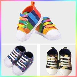 童鞋 嬰兒鞋子 春秋冬款防滑軟底 男女兒童寶寶鞋學步鞋 彩虹帆布鞋0-1歲【HH婦幼款】