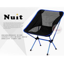 探險家戶外用品㊣NTC04-4 努特NUIT 超輕航太鋁合金折疊月亮椅-深藍 腰包椅 摺疊椅 休閒椅 折疊椅 折合椅