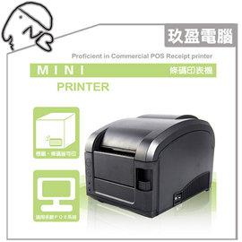 【條碼機】佳博 條碼印表機 GP3120TL  條碼 標籤 黑白 熱感式印表機 標簽印表機 熱感式印表機