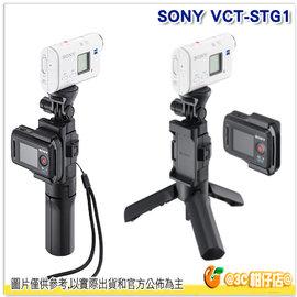 ^~24期0利率^~ SONY VCT~STG1 三腳架拍攝握把 索尼 貨 手持 棒  A