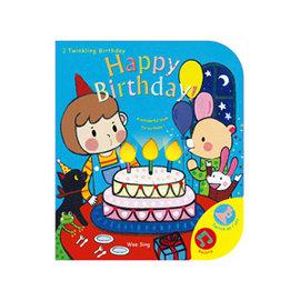 【紫貝殼】『YO14』DY895 歡樂有聲書-Happy Birthday!-英文版(橘盒-S015)【幼福童書/有聲書/學習書】